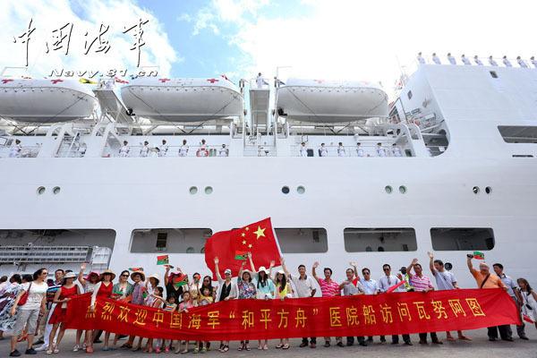 "China's People Liberation Army Navy's hospital ship the ""Peace Ark"" arrives at Port Villa, Vanuatu"