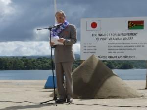 vanuatu wharf project
