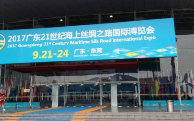 Maritime Silk Road expo sees growth