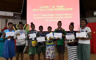 Vanuatu university holds 11th Chinese Proficiency Competition