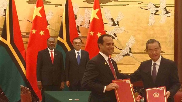 Signing of bilateral cooperative documents in Beijing